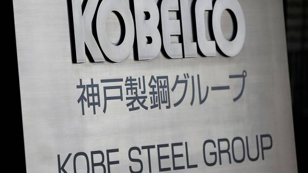 Kobe Steel says there may have been data fabrication in iron powder products