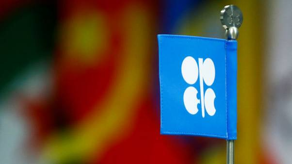 OPEC again raises demand for its oil, points to 2018 deficit