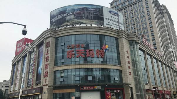 Lotte Group aims to sell Lotte Mart stores in China by year-end - executive