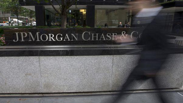 Consumer credit casts cloud over JPMorgan and Citi