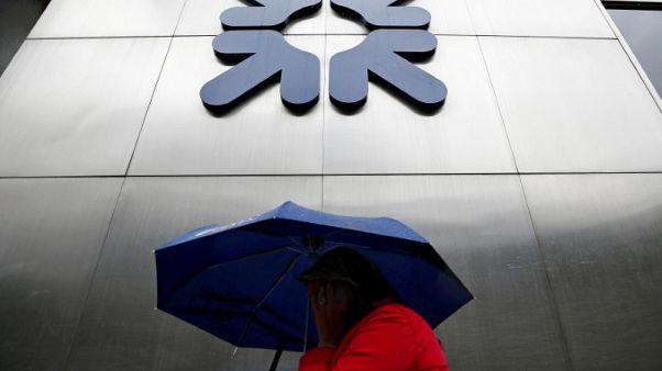 UK lawmakers pile pressure on watchdog over RBS report
