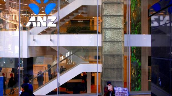ANZ confirms partial sale of wealth business to IOOF