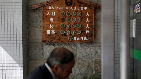 'Vanishing village' looks to Japan's LDP for survival