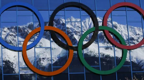 IOC 'disappointed' by Innsbruck snub, still hopes for good bids