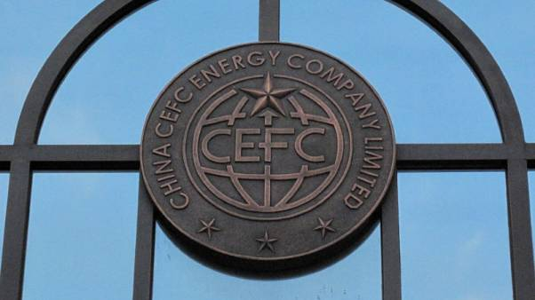 China's CEFC eyes big league with Rosneft oil offtake deal