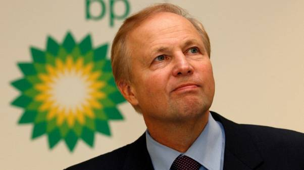 BP eyes smaller renewable investments to avoid repeating losses