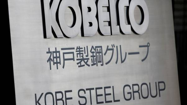 Too early to discuss consolidation involving Kobe Steel - Nippon's Mimura