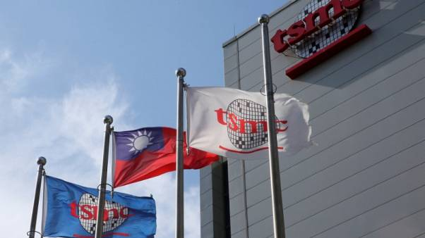 TSMC's third-quarter net profit falls 7 percent on supply constraints, beats estimates