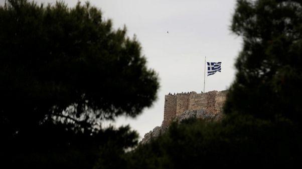 Greece plans billion euro handout for poor