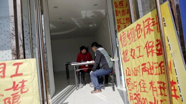 China says unemployment at 3.95 percent, lowest in years