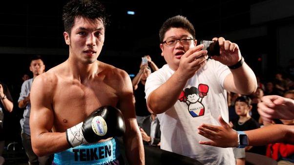 Boxing - Murata beats N'Dam in WBA middleweight title rematch