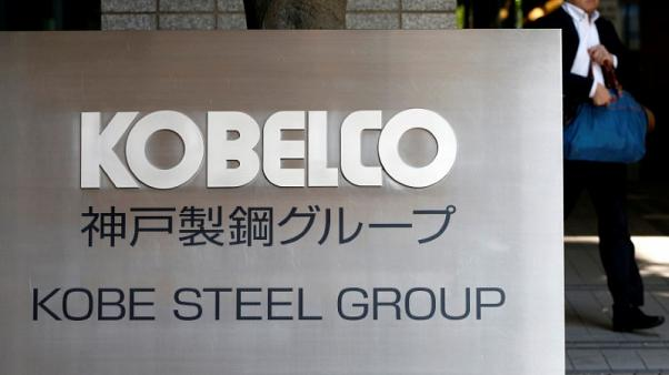 As scandal widens, Japan's Kobe Steel faces key debt test