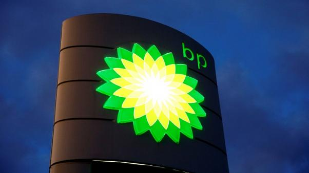 Iraq asks BP to boost oil production from Kirkuk - spokesman