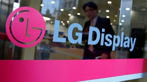 LG Display third-quarter profit surges on year-end demand for TVs, mobile devices