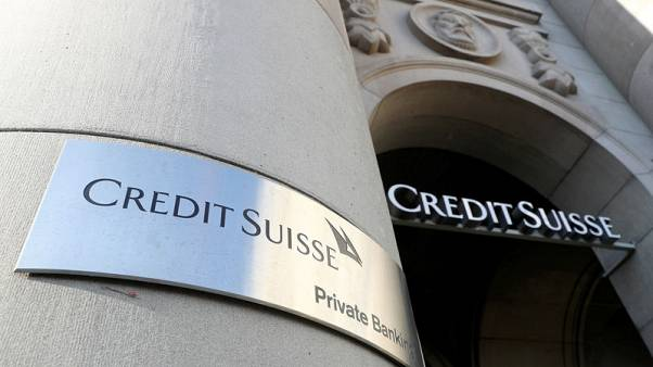Credit Suisse no comment on repurchase option for pricey CoCo bonds