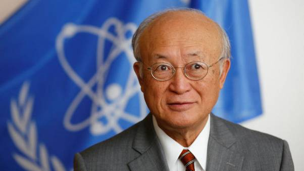 U.N. nuclear chief to visit Iran this weekend