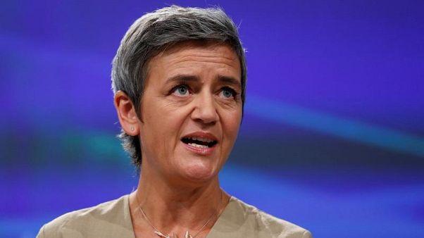 EU opens state aid investigation into British tax scheme for multinationals