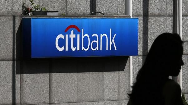 Citigroup names Lo as Asia head of private banking business