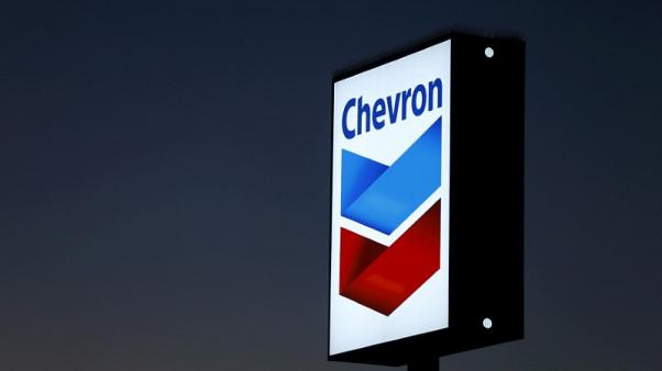 Chevron profit misses estimates on output decline; shares dip