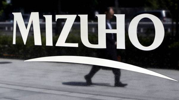 As profitability sags, Mizuho considers 30 percent cut to workforce - source