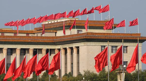 China aims to set up state anti-corruption unit next year