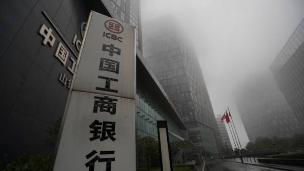 For China's top lenders, third-quarter profits grow, bad loans ease