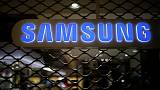 Samsung Elec third quarter profit nearly triples to new record