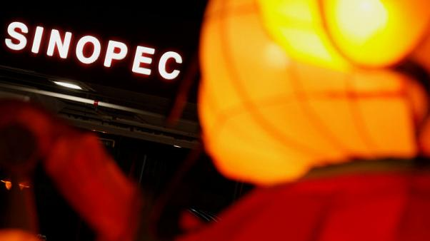 China's Sinopec mulls U.S. oil projects ahead of Trump's visit: sources
