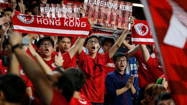 Hong Kong seeks law banning booing of China's national anthem
