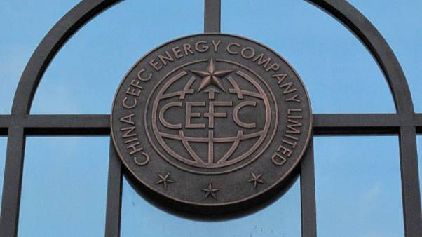 Exclusive - China's CEFC plans its own bank, as Rosneft stake bulks up trade