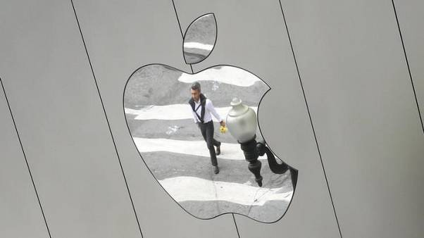 Irish court rejects appeal against 850 million euro Apple data centre