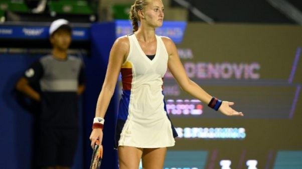 Tennis: Mladenovic battue par Rybarikova au Masters bis