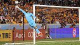 Dynamo goalkeeper Deric suspended after arrest
