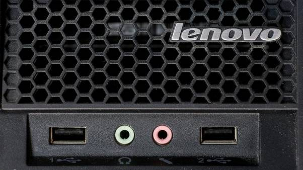 Lenovo to buy Fujitsu PC unit stake for up to $269 million; second-quarter profit drops