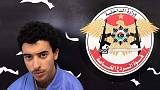 Libyan force ready to cooperate on UK extradition request for bomber's brother - spokesman