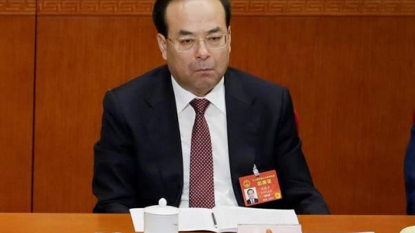 China paves way for prosecuting disgraced senior politician