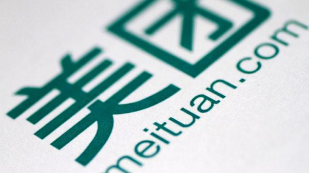 FILE PHOTO: The Meituan logo is seen in this illustration photo October 19, 2017.   REUTERS/Thomas White/Illustration/File Photo