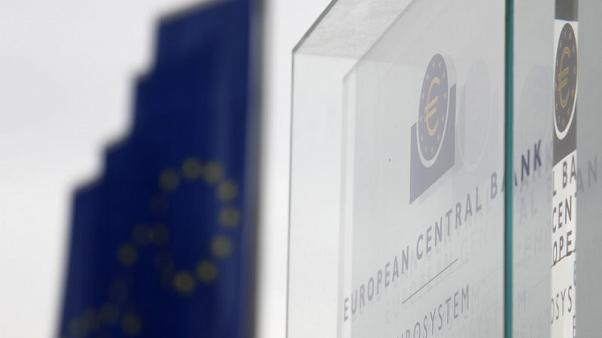 ECB's Lautenschlaeger - wanted clear exit from QE: TV