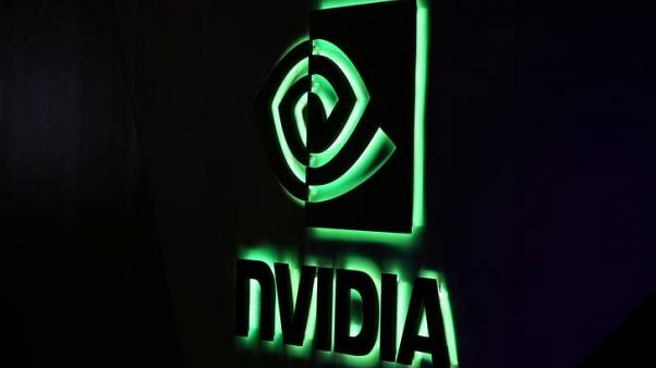 Chipmaker Nvidia tops estimates on gaming, data centre gains