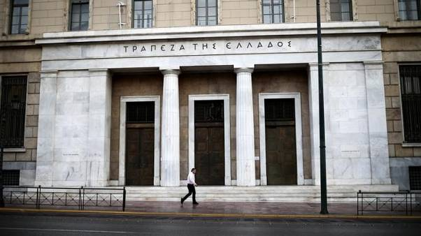 Public debt, unemployment, big NPL pile weigh on Greece - Central Bank governor