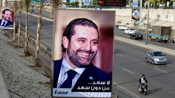 Hariri returns to Lebanon for first time since resigning as PM