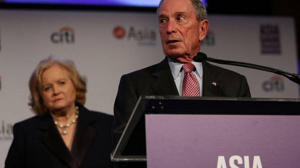 FILE PHOTO - Former Mayor of New York City Michael Bloomberg gives a speech during the 2017 Asia Game Changer Awards and Gala Dinner in Manhattan, New York, U.S. November 1, 2017. REUTERS/Amr Alfiky