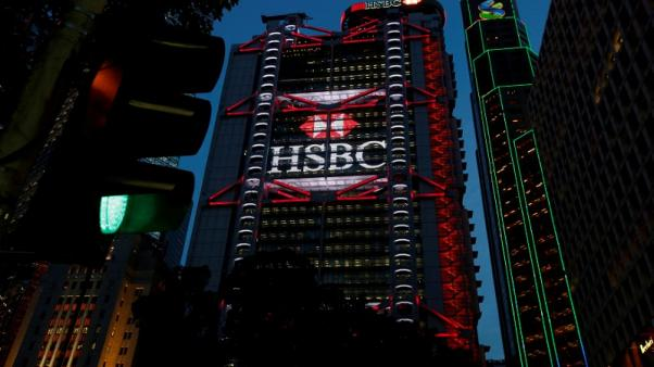 FILE PHOTO: HSBC headquarters is seen at the financial Central district in Hong Kong, China September 6, 2017. REUTERS/Bobby Yip/File Photo