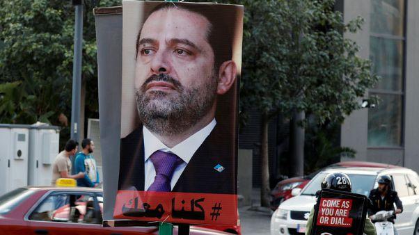 Lebanon's Hariri leaves Saudi Arabia for France on Friday