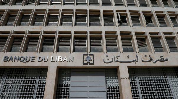 """مصرف لبنان المركزي: الإصدار المزمع لسندات دولية ليس """"هندسة مالية"""" جديدة"""