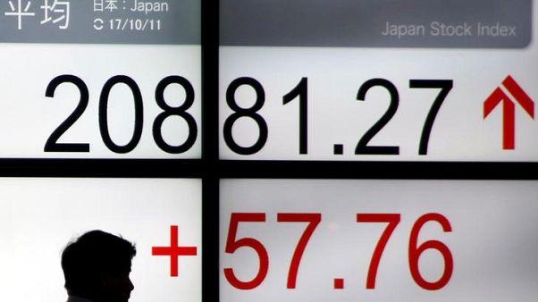 نيكي ينخفض 0.24 % في بداية التعامل بطوكيو