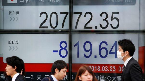 المؤشر نيكي الياباني يرتفع مع تحسن شهية المستثمرين للمخاطرة
