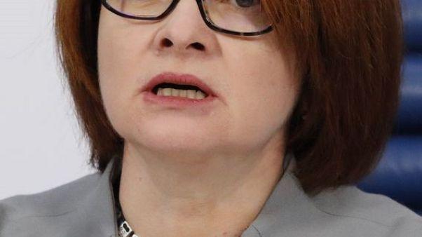 محافظة المركزي الروسي تتوقع نمو اقتصاد بلادها 1.8% في 2017