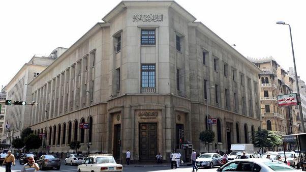 مقر للبنك المركزي المصري في وسط القاهرة في صورة بتاريخ 25 يوليو تموز 2017. تصوير: عمرو عبد الله دلش - رويترز.