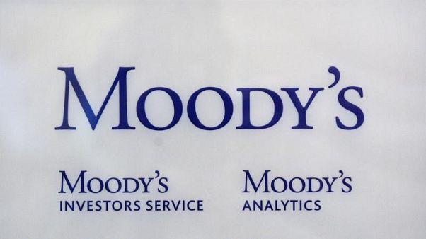 شعار وكالة موديز - أرشيف رويترز